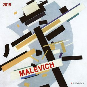 Calendrier 2019 Kasimir Malevitch