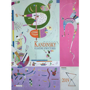 Maxi Calendrier 2019 Wassily Kandinsky Maxi grand format