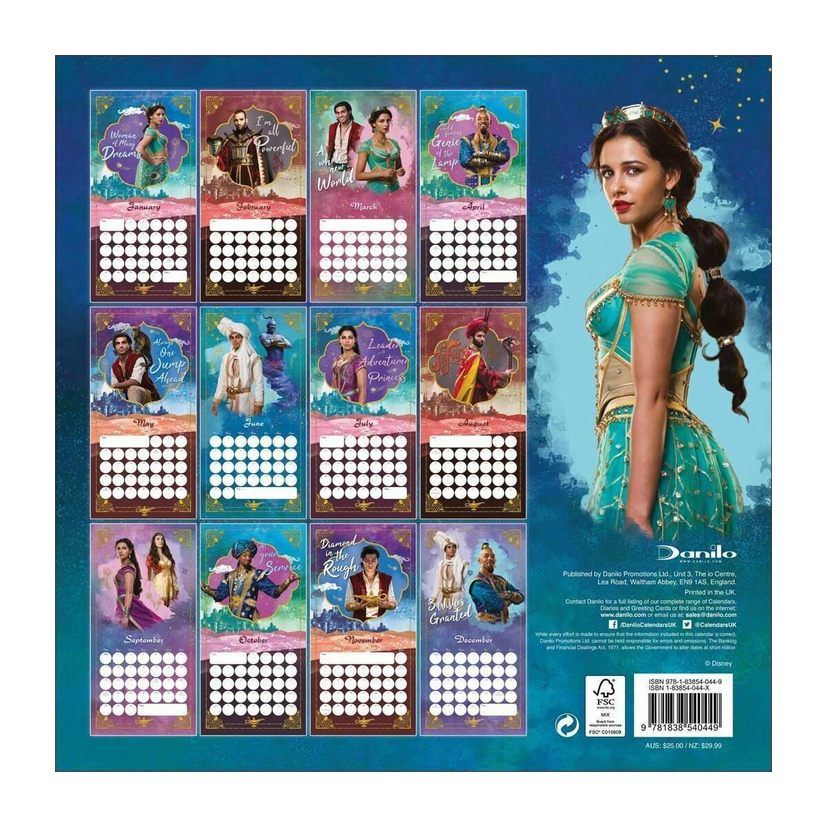 Calendrier Disney 2021 Calendrier 2020 Aladin disney